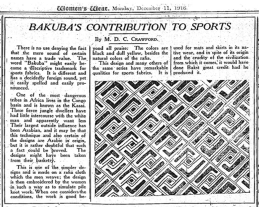 Bakuba sports.jpg